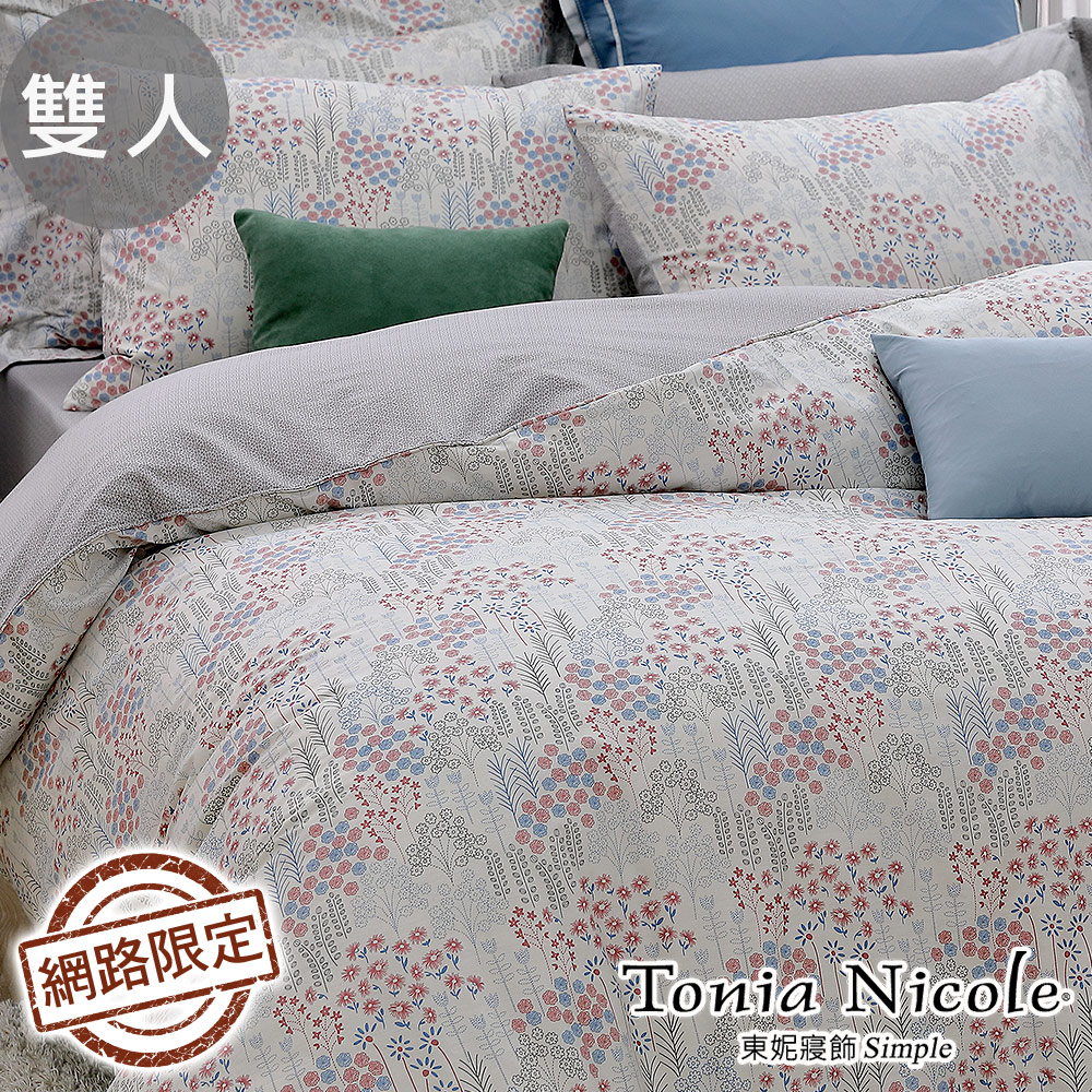 Tonia Nicole東妮寢飾 蔓遊芳草100%精梳棉兩用被床包組(雙人)