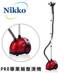 NIKKO日光 -PRO級蒸氣掛燙機LS-688(紅)
