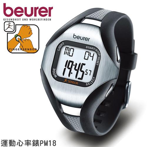 beurer德國博依 運動心率錶PM18-健身管理款