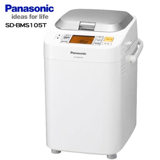 Panasonic國際牌One Touch全自動製麵包機 SD-BMS105T +送料理秤