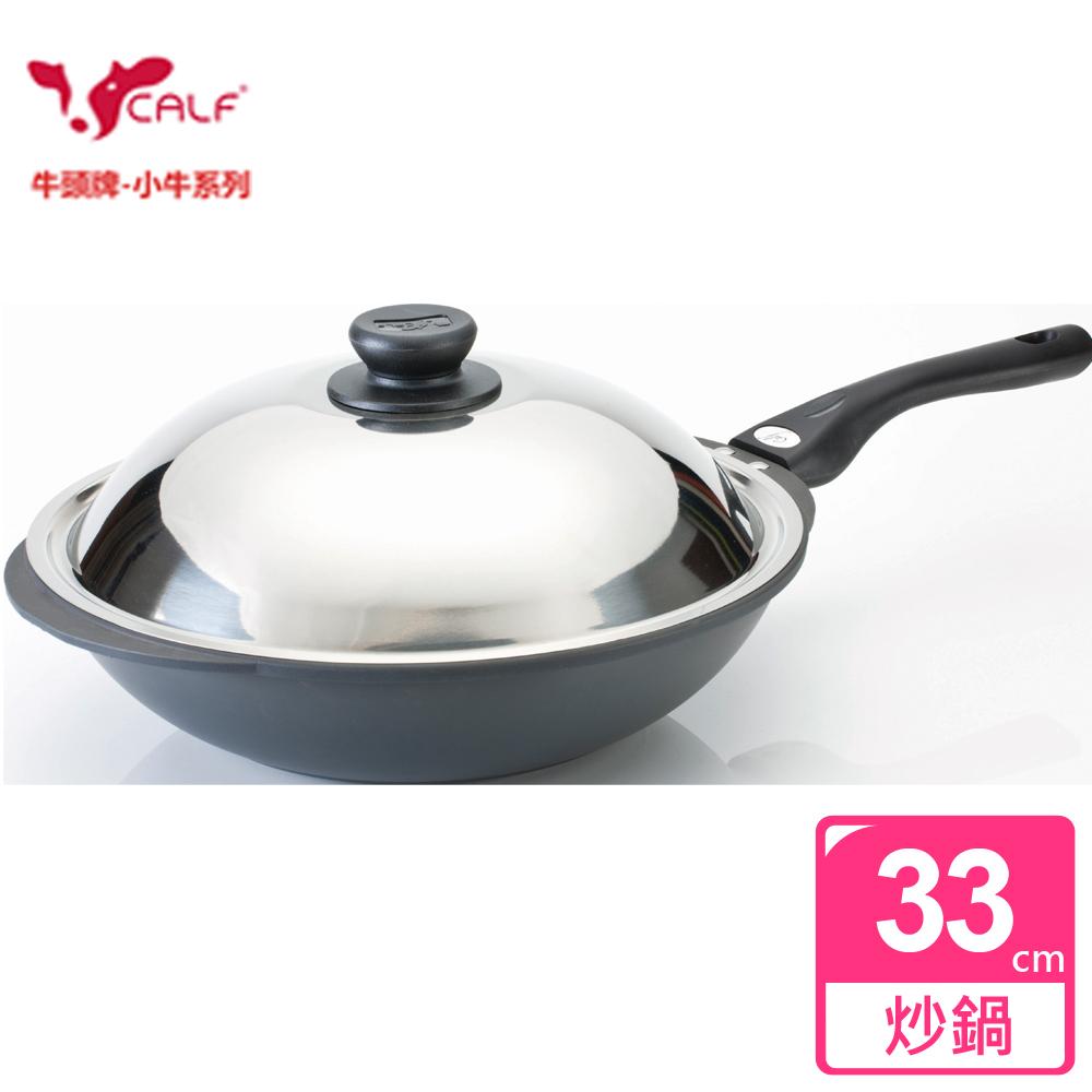 原價2400 2013新款上市~【牛頭牌】小牛黑石炒鍋33cm