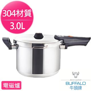 【牛頭牌】BuffaloFree牛頭鋼快鍋(3L) (公司貨)