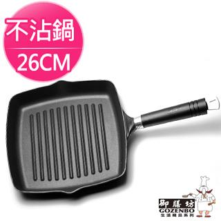 【御膳坊】英式鈦合金不沾燒烤盤(26cm)