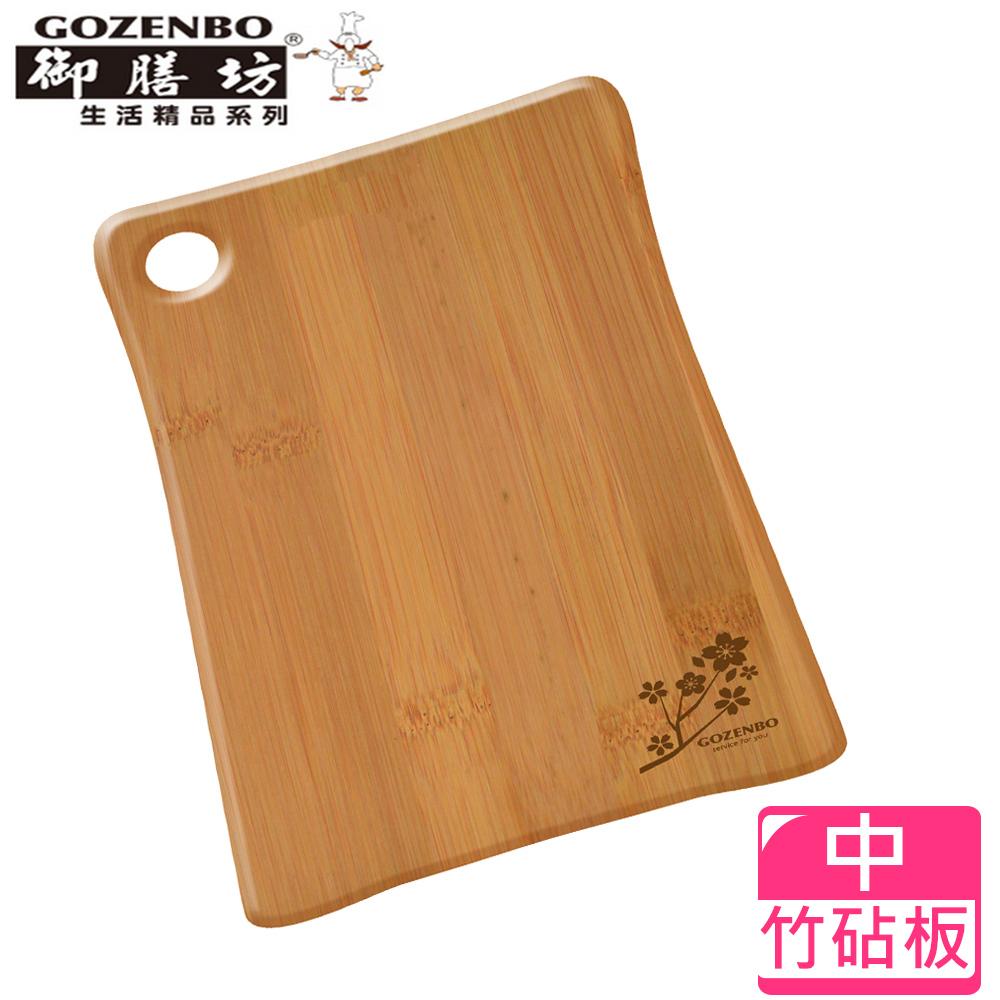 【御膳坊】樱花竹砧板(中)