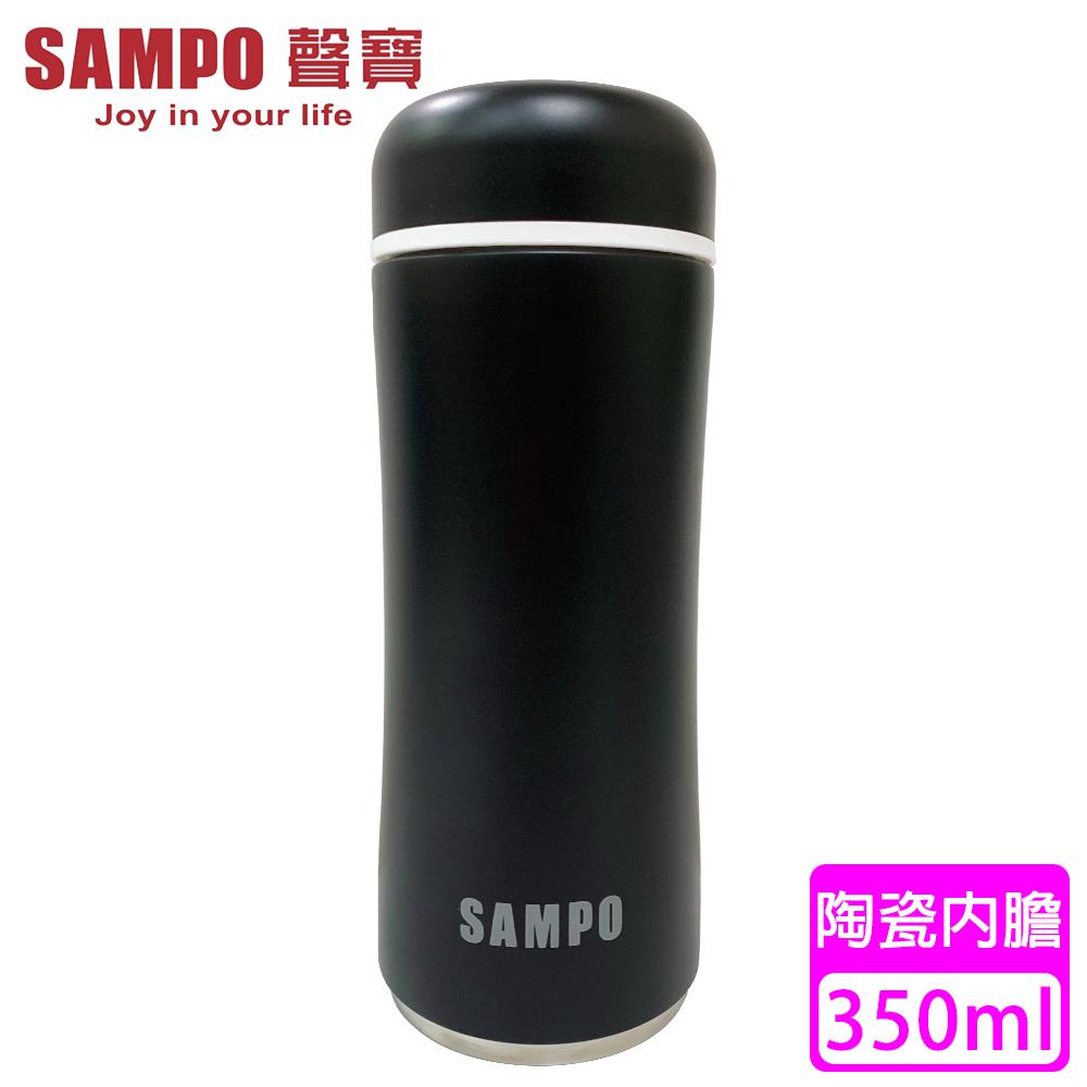 【SAMPO 聲寶】陶瓷真空保溫杯(350ml)