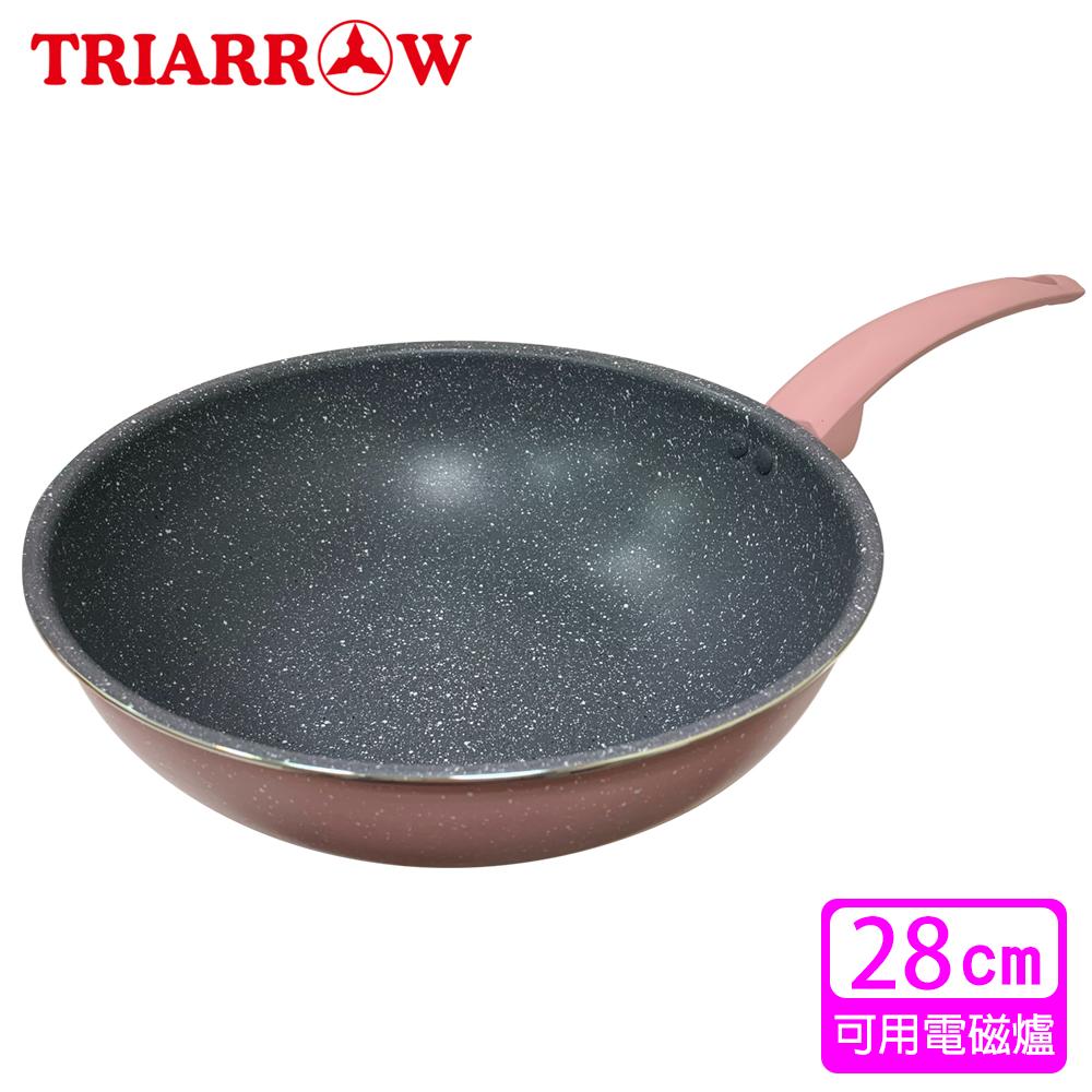 【三箭牌】大理石不沾深型炒鍋(28cm)MIY-128