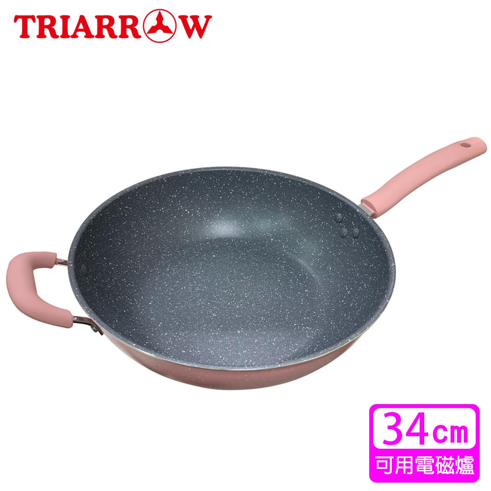 【三箭牌】大理石不沾深型炒鍋(34cm)MIY-134
