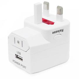 旅用多國電源轉接頭 +USB充電器