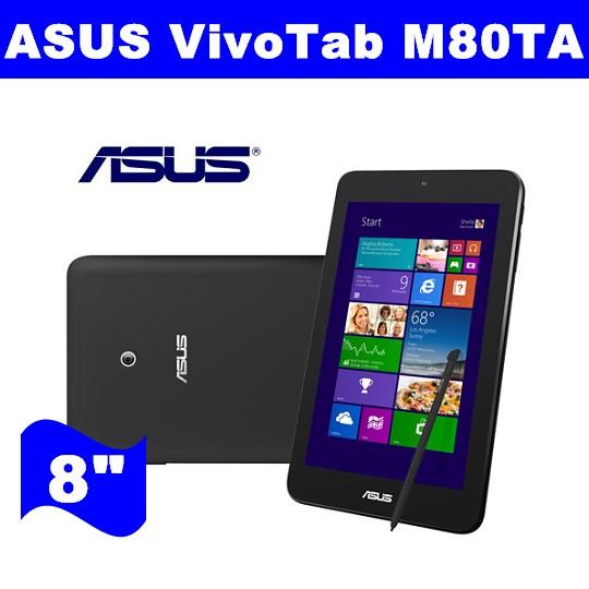 單機下殺【ASUS】華碩 M80TA 8吋 64G WiFi版 Win8.1四核心平板電腦 黑色/白