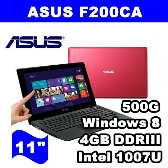ASUS 華碩 F200CA 11.6吋 雙核觸控輕薄WIN8漾彩機 F200CA-0139E100