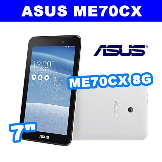 現貨 單機下殺【ASUS】華碩 MeMO Pad7 ME70CX 7吋 8G 平板電腦 白色