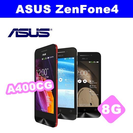 加碼送禮【ASUS】華碩 ZenFone 4 A400CG 4吋智慧手機 1G/8G