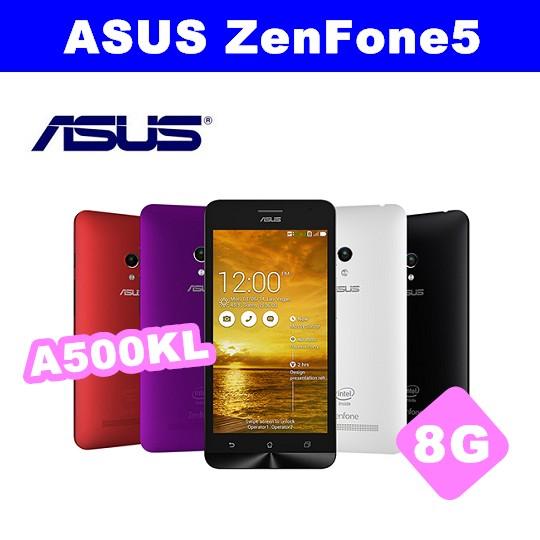 送精美禮【ASUS】華碩 ZenFone 5 A500KL 8GB 5吋全頻LTE智慧型手機 2G