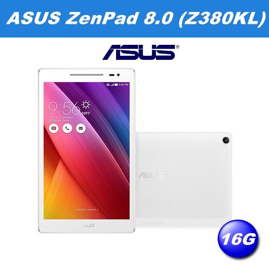 ★華碩★送好禮~ASUS ZenPad 8.0(Z380KL) 2G/16G