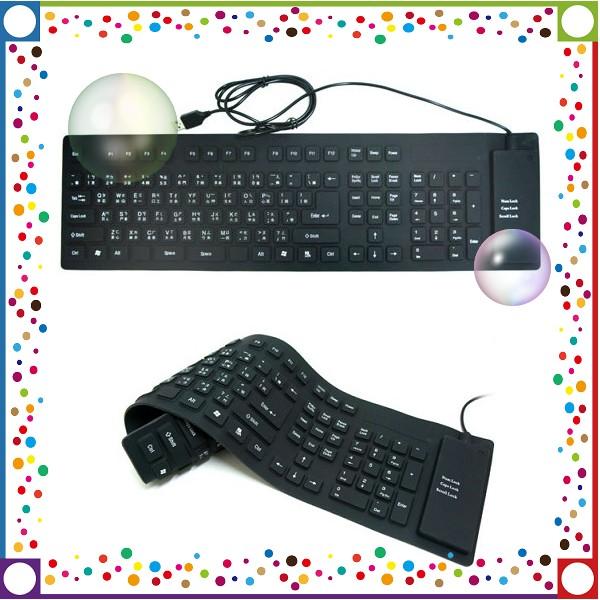 USB介面可摺疊水洗鍵盤
