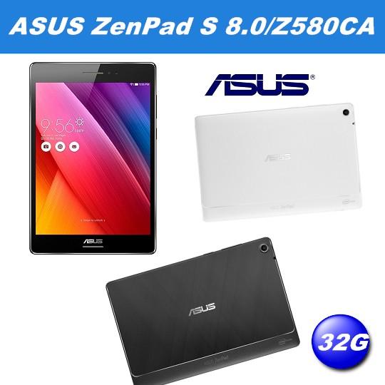 【平板電腦】ASUS ZenPad S 8.0