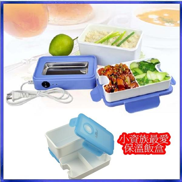 ★日韓流行插電式餐盒★可加熱雙層飯盒