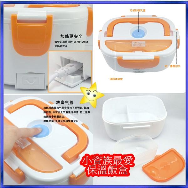 ★插電式可加熱餐盒★雙層加熱飯盒