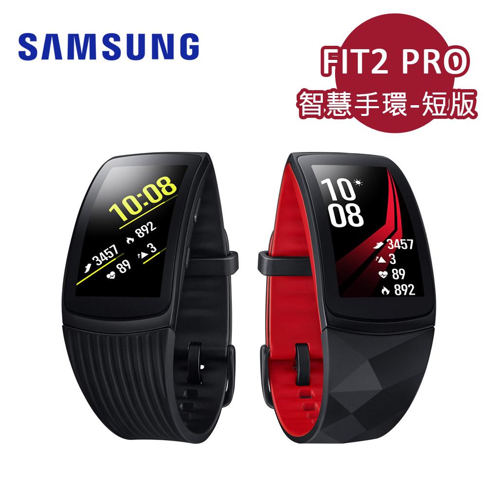 飞狼原厂背包好礼★Samsung 三星 Gear Fit2 Pro 智慧手环 (SM-R365I) -短表带