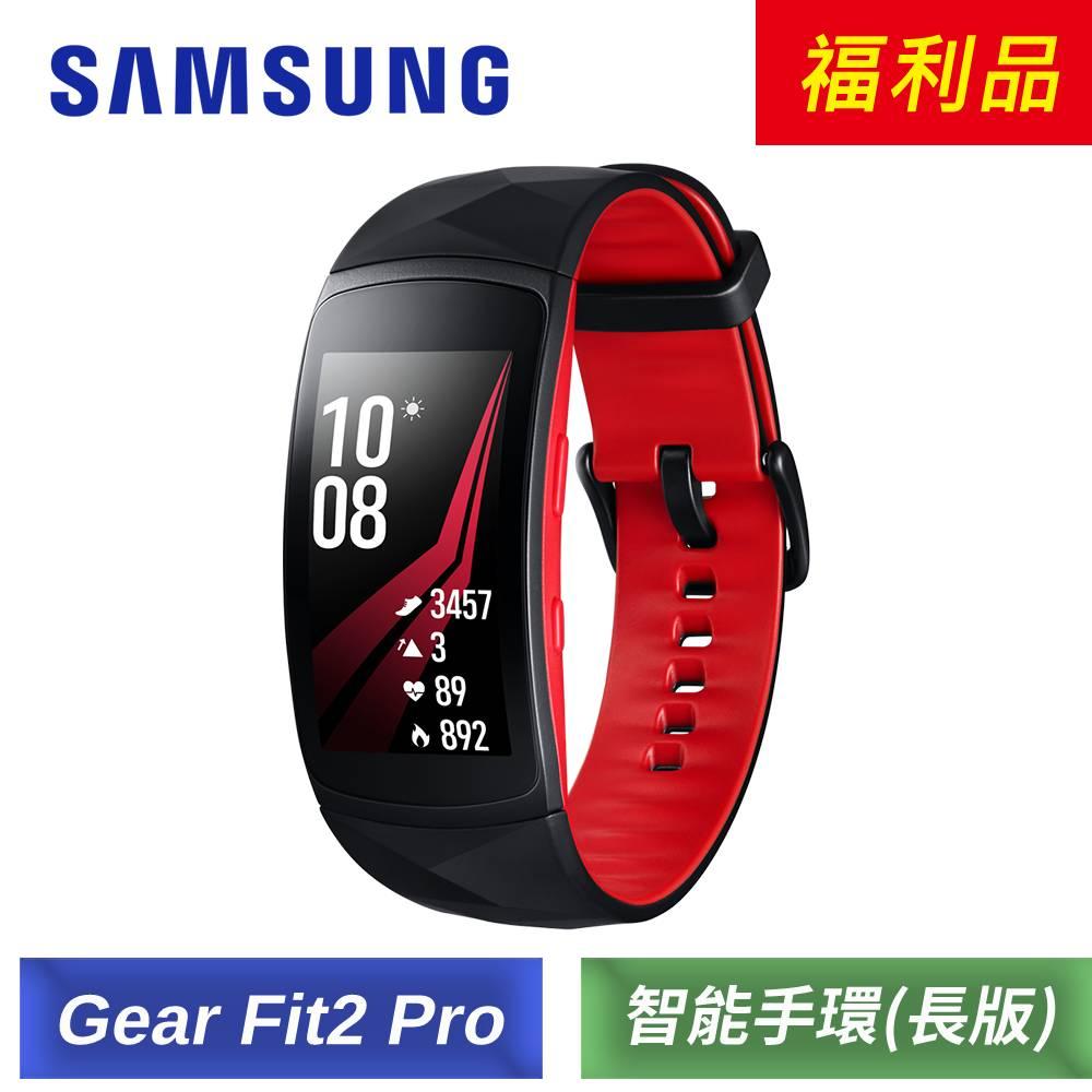 【飞狼原厂背包好礼】Samsung 三星 Gear Fit2 Pro 智慧手环 (SM-R365) 长表带
