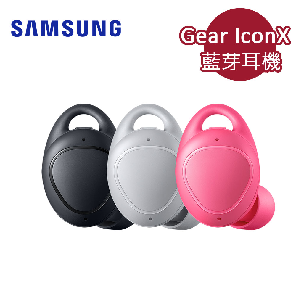 【三星SAMSUNG】Gear IconX 蓝芽耳机 (SM-R140) 2018