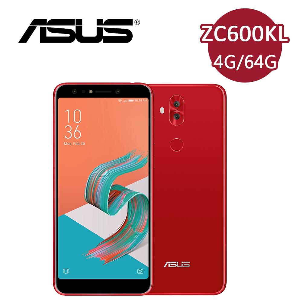 皮套好礼★ASUS 华硕 ZenFone 5Q ZC600KL 6吋 超广角四镜头 (4G/64G)