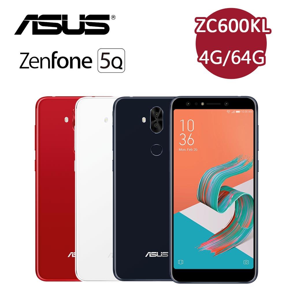 【3好礼】ASUS 华硕 ZenFone 5Q ZC600KL 6吋 超广角四镜头 (4G/64G)