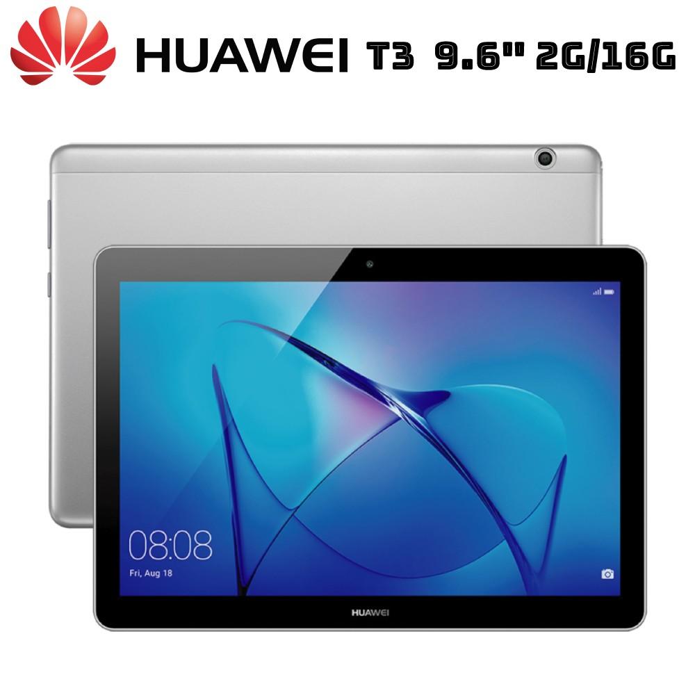 5好禮★Huawei 華為 MediaPad T3 10 9.6 吋 平板電腦 (2G/16G)