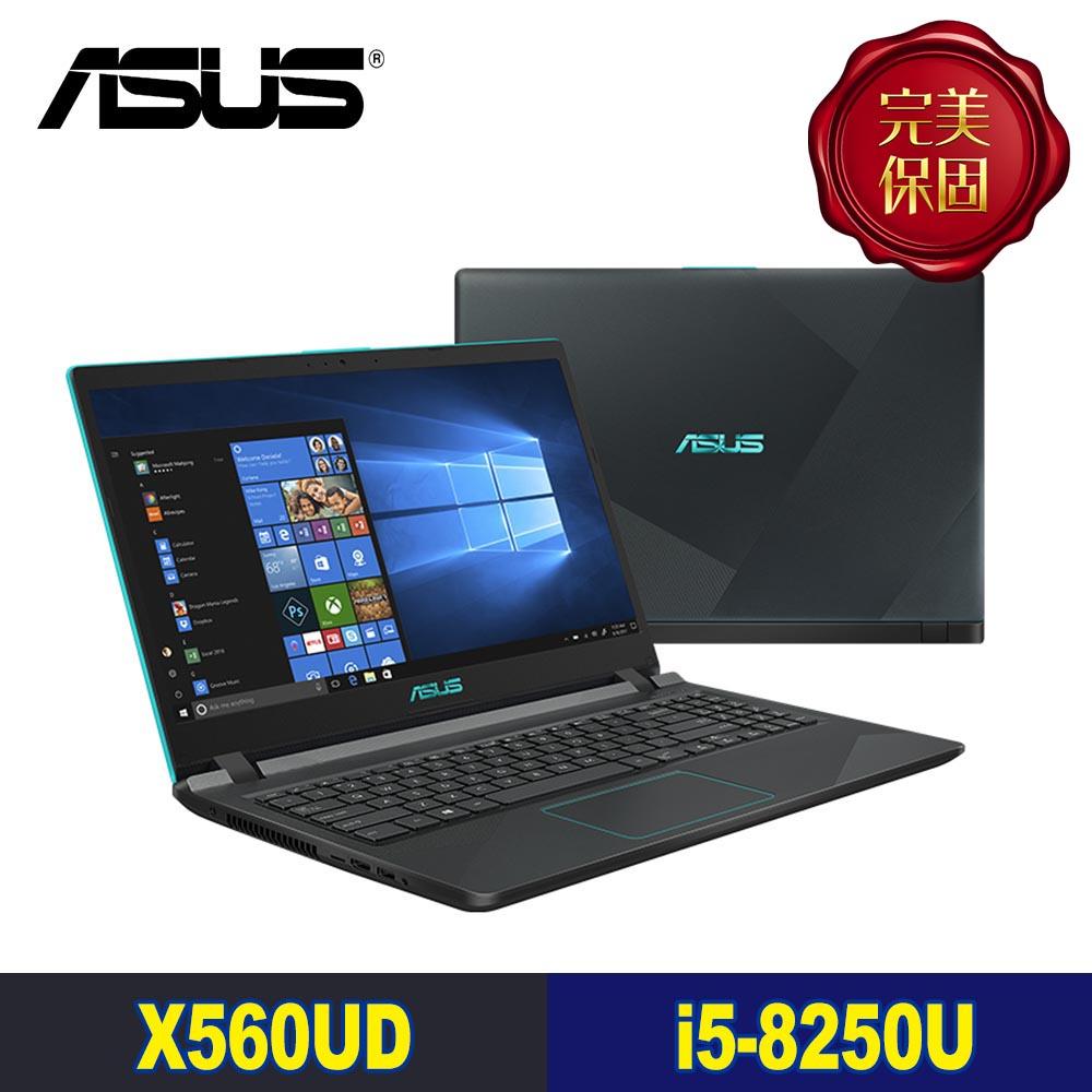 ASUS华硕 独显效能笔电 X560UD-0091B8250U/i5-8250U/4G/256G SSD/GTX 1050
