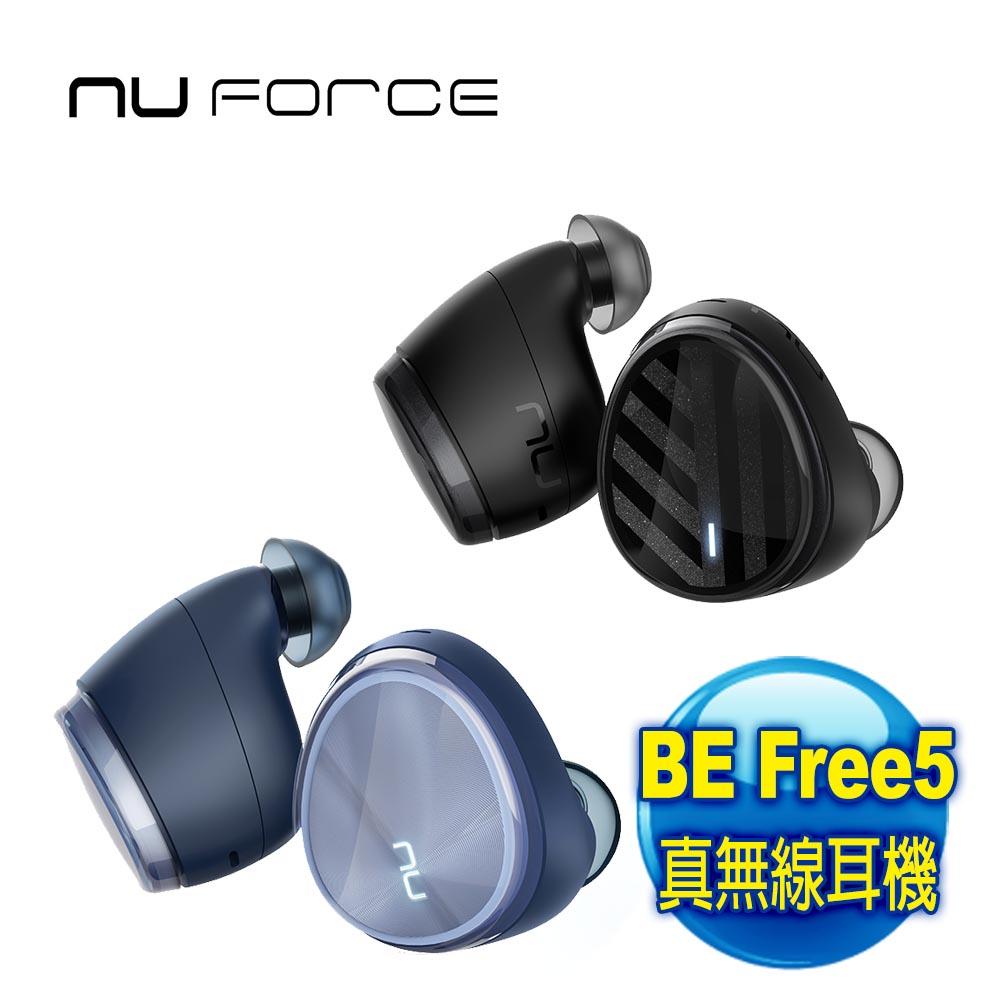 奥图码 Optoma NuForce BE Free5 真无线耳机