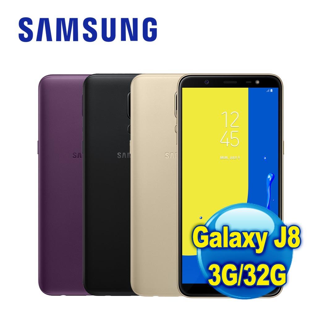 送空压壳★SAMSUNG 三星 Galaxy J8 6吋 智慧手机 (3G/32G)