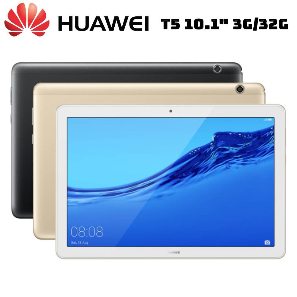 皮套5好禮★HUAWEI 華為 MediaPad T5 10.1吋平板電腦 (3G/32G)