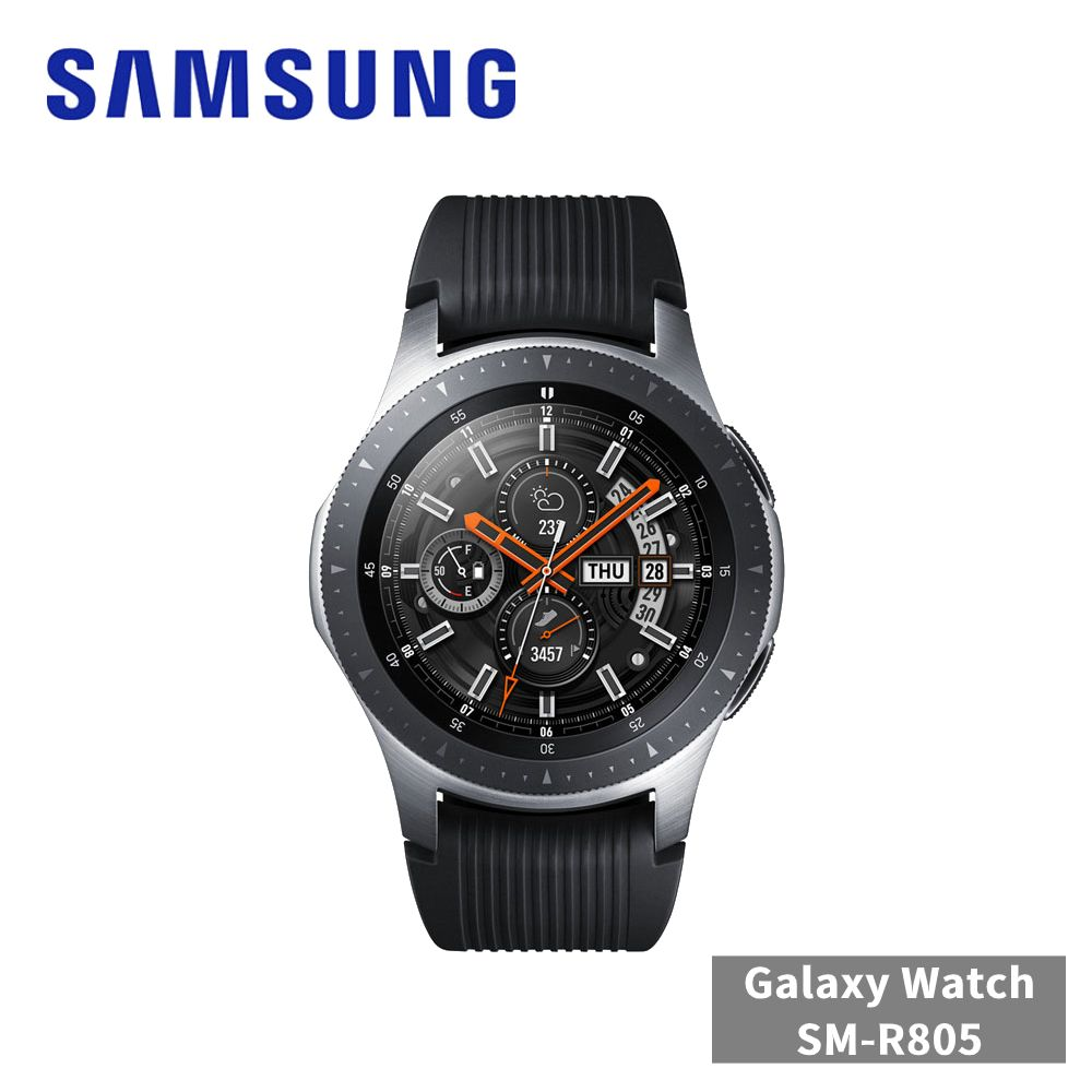 【福利網獨享】Samsung Galaxy Watch SM-R805 (LTE)