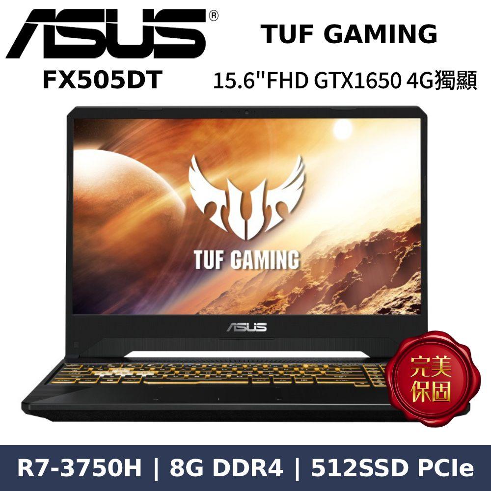 ASUS 華碩 TUF GAMING 15.6吋薄邊框軍規電競筆電 FX505DT-0071B3750H/AMDR7-3750H/8G/512SSD/W10
