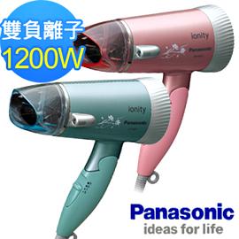 Panasonic 国际牌双负离子吹风机 EH-NE41