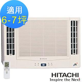 日立 變頻冷暖 7-8坪雙吹式窗型冷氣 RA-36NA價格