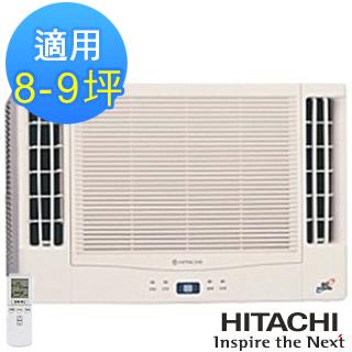 日立變頻冷暖8-10坪雙吹式窗型冷氣RA-40NA