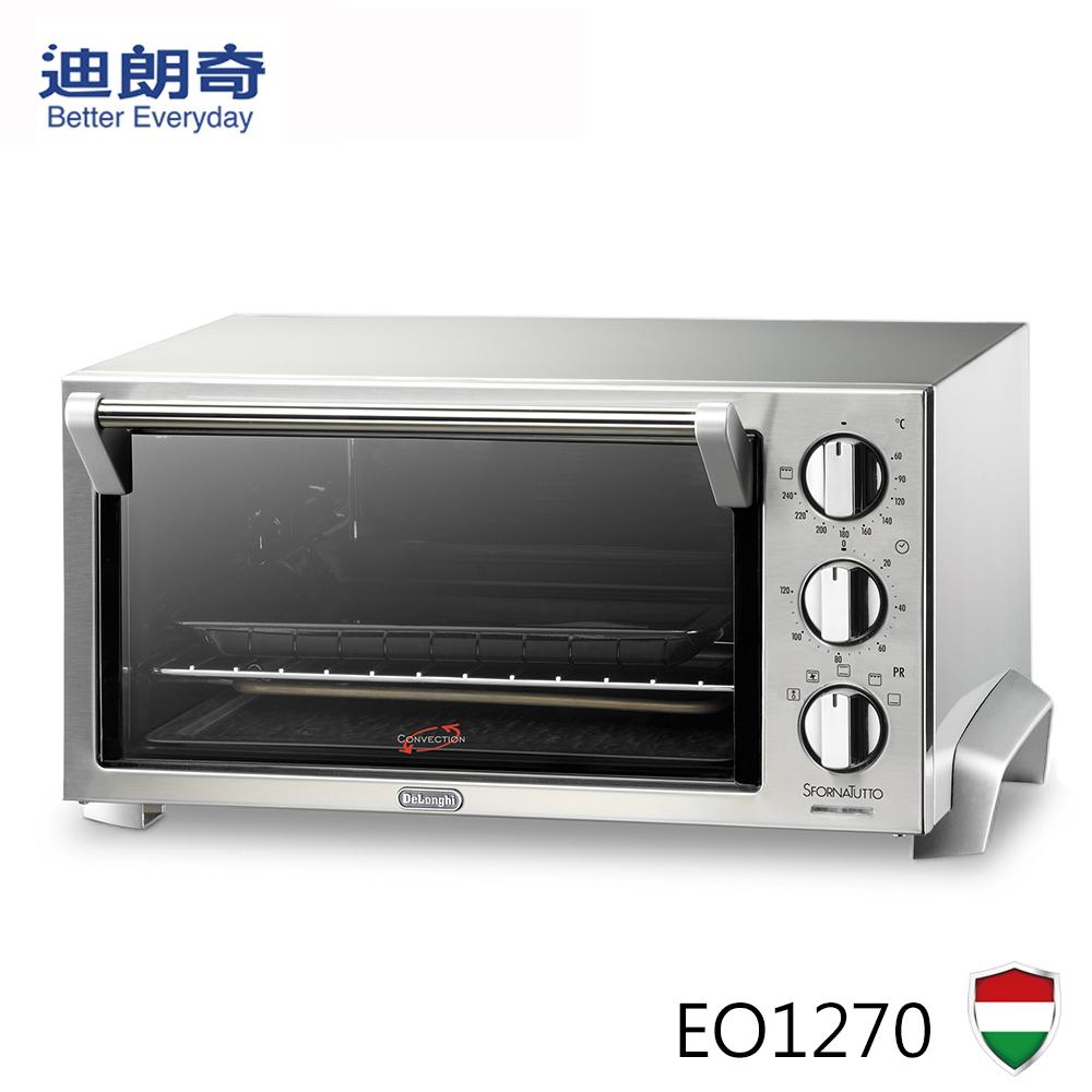 義大利 De'Longhi迪朗奇12.5公升旋風式烤箱 EO1270