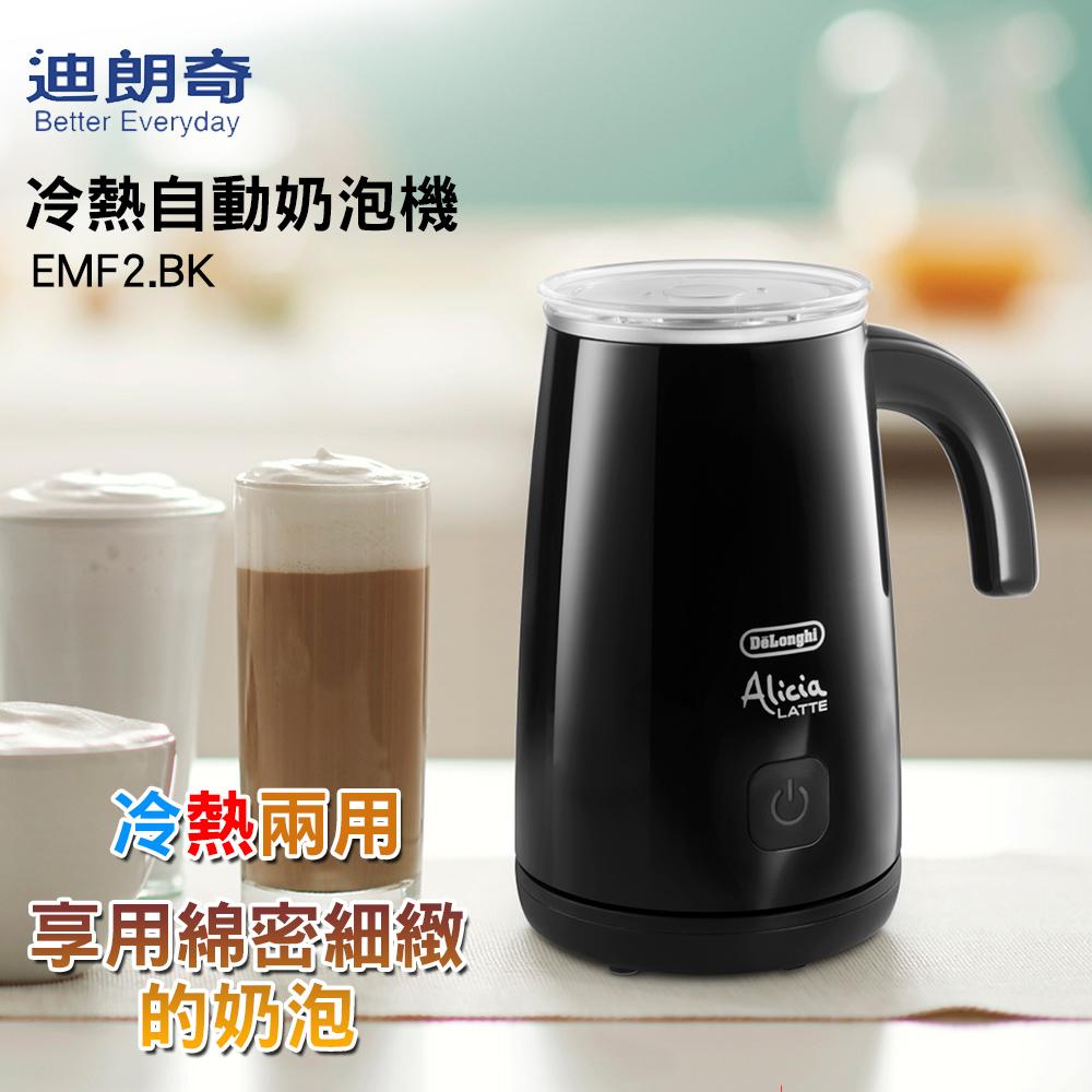 迪朗奇電動奶泡機(黑色) EMF2/BK