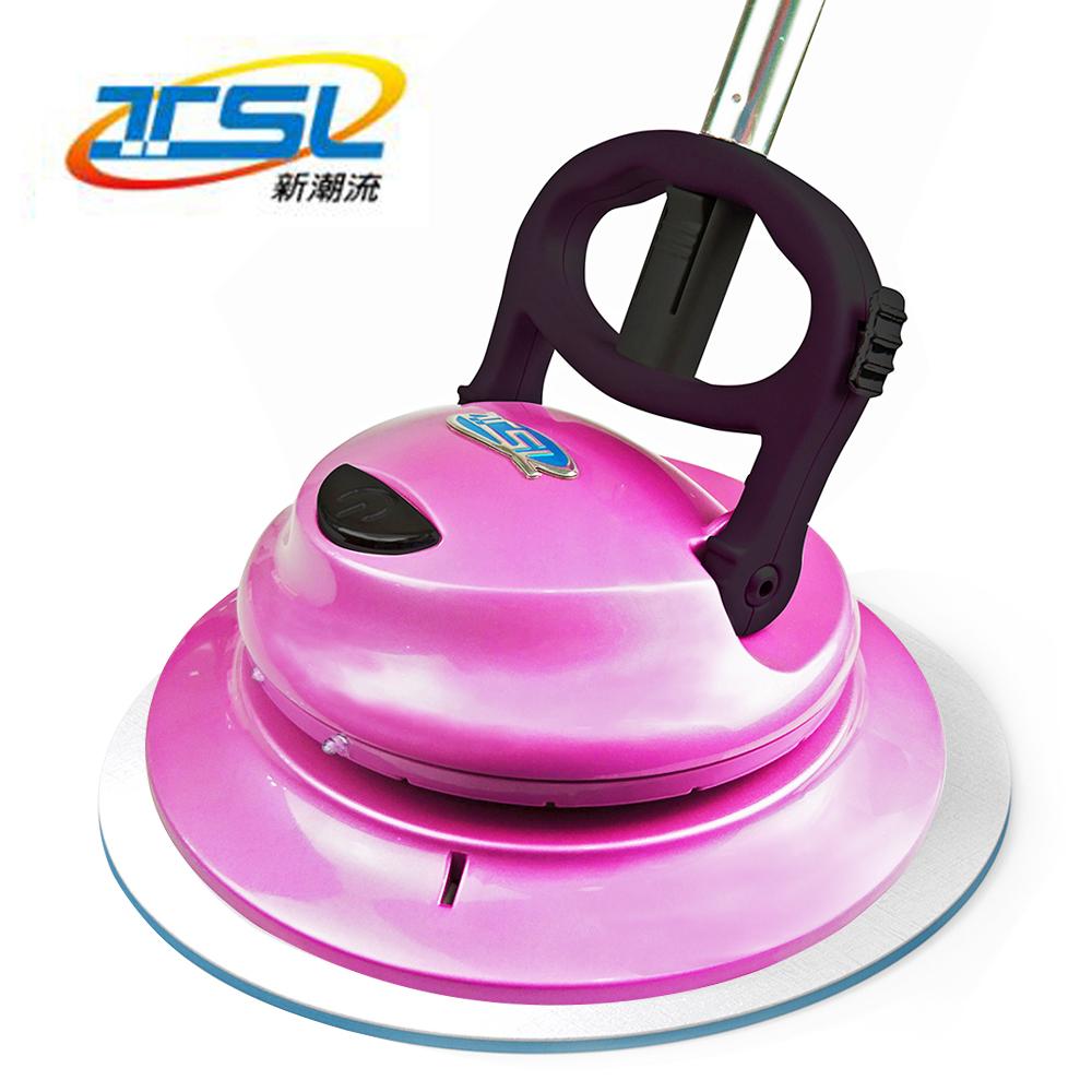 【TSL 新潮流】第三代 巧霸王清潔機 升級版(TSL-111)