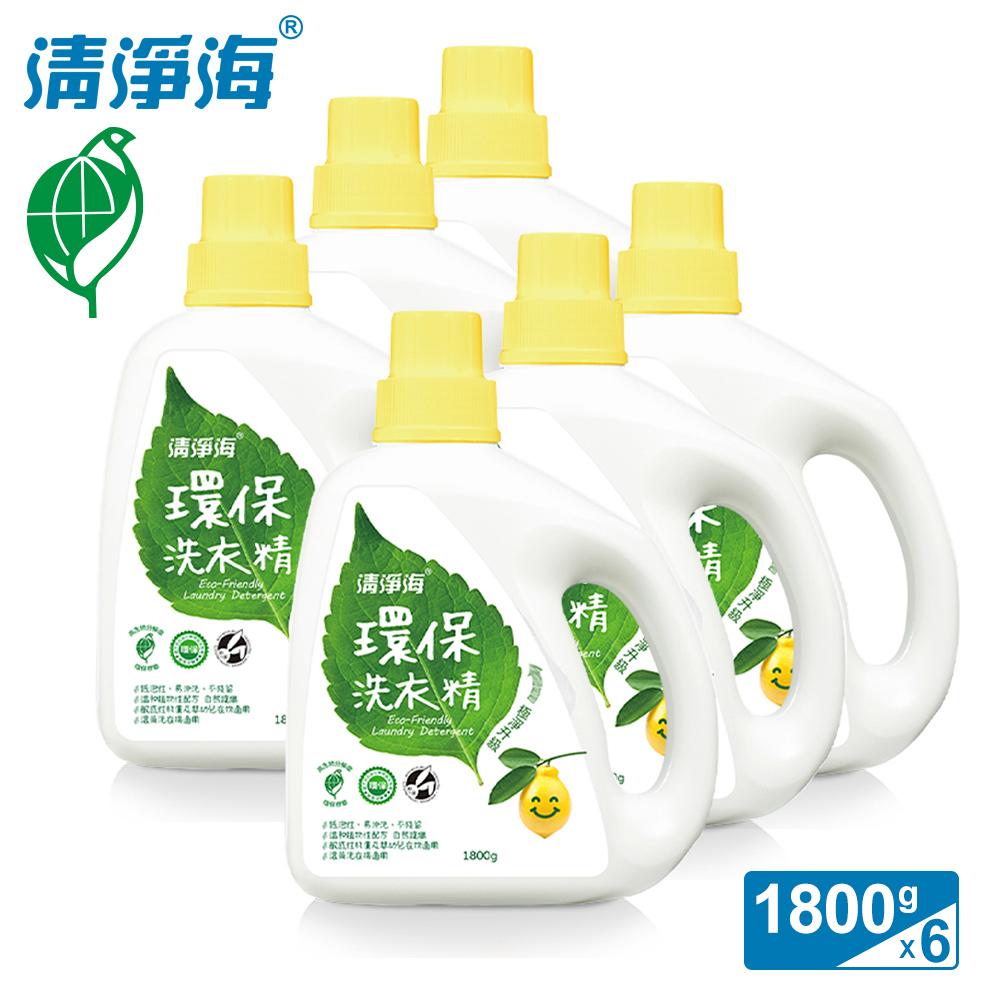 清净海 柠檬系列环保洗衣精 1800g (6入组)
