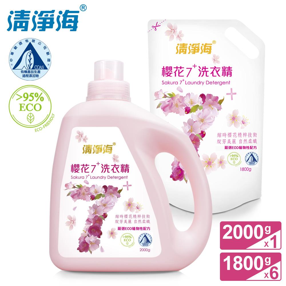 清净海 樱花7+系列洗衣精1+6组合