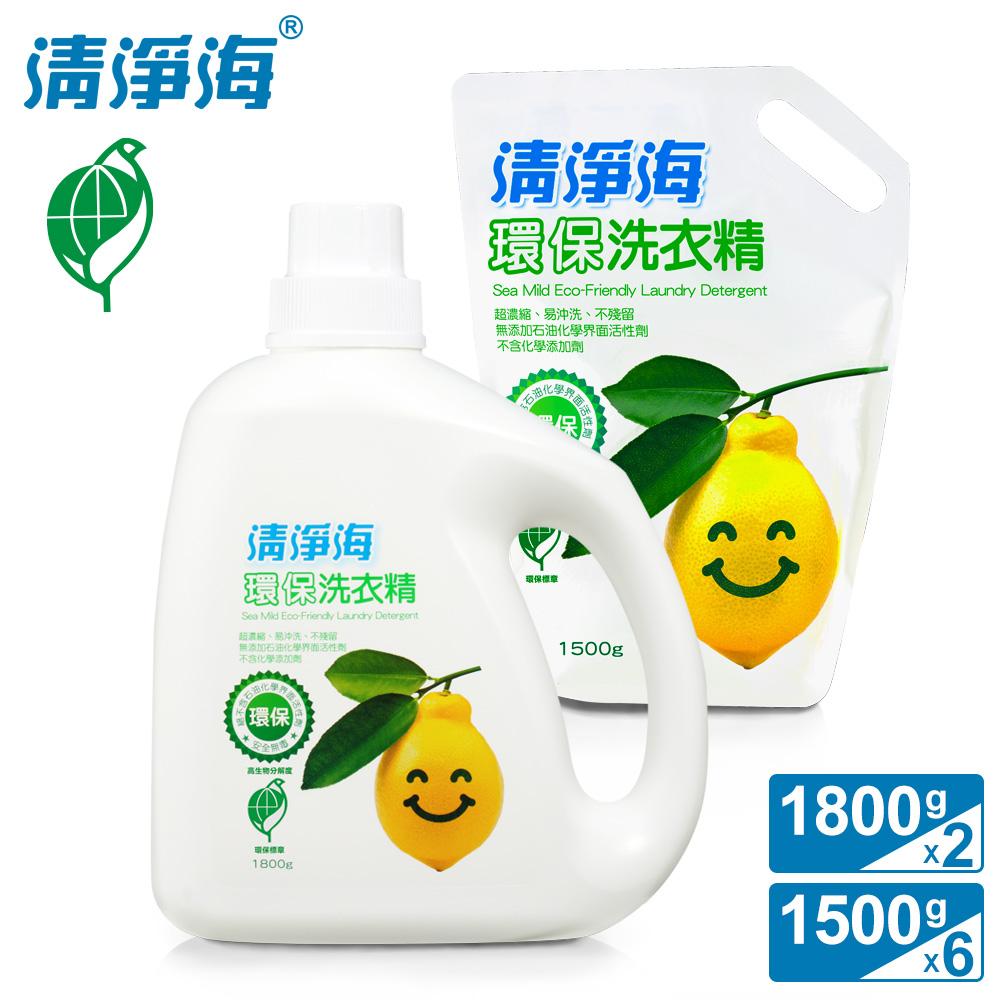 清净海 柠檬系列环保洗衣精2+6组合