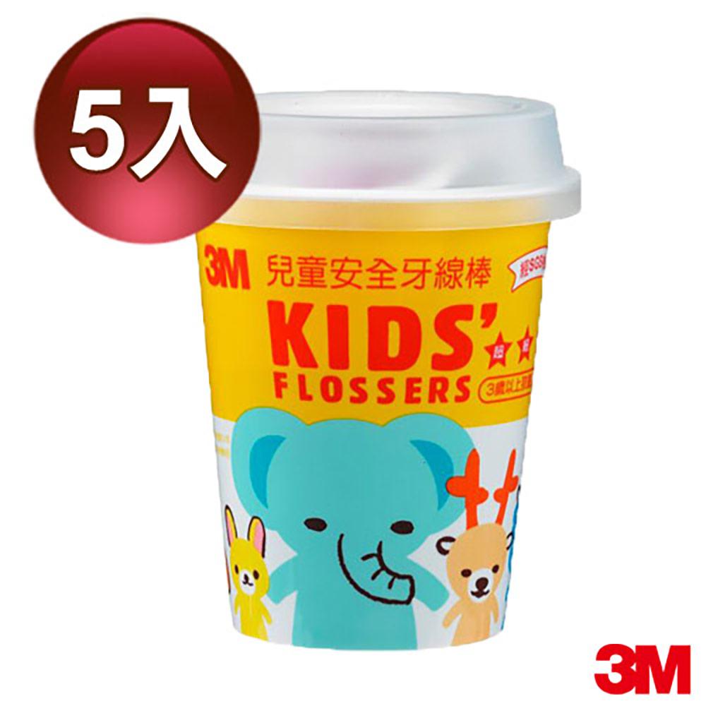 【3M】兒童牙線棒杯裝(55支x5入組)
