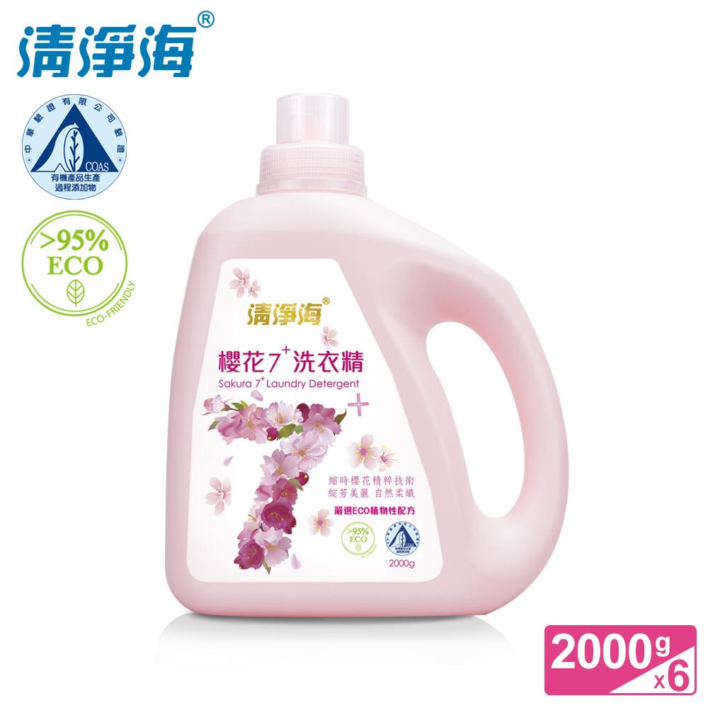 清淨海 櫻花7+系列洗衣精 2000g (6入組)
