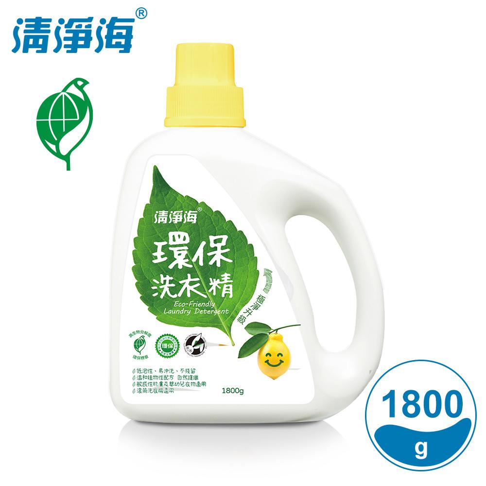 清淨海 檸檬系列環保洗衣精 1800g (12入組)