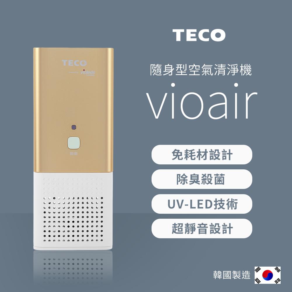 TECO東元 個人隨身型空氣清淨機 NN0802BD