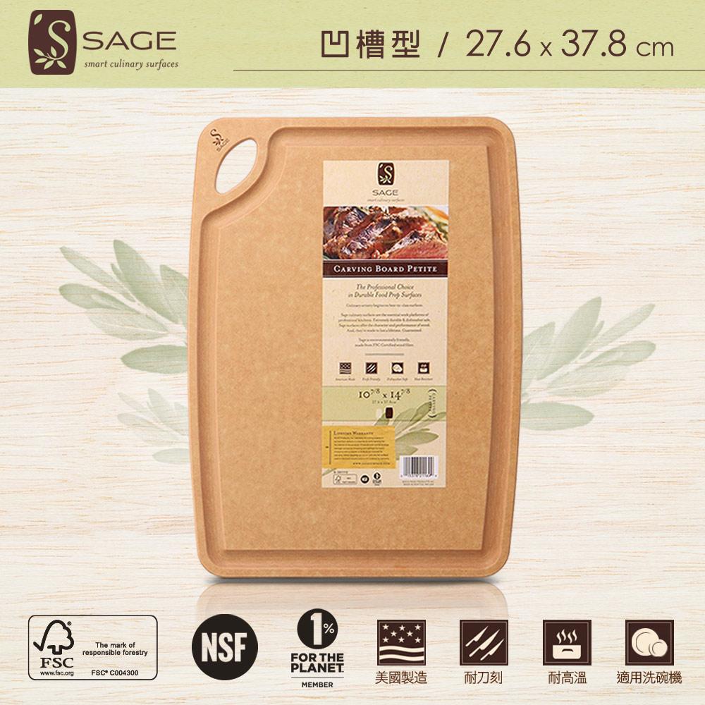SAGE 美國原裝抗菌木砧板-凹槽型 (27.6x37.8cm)