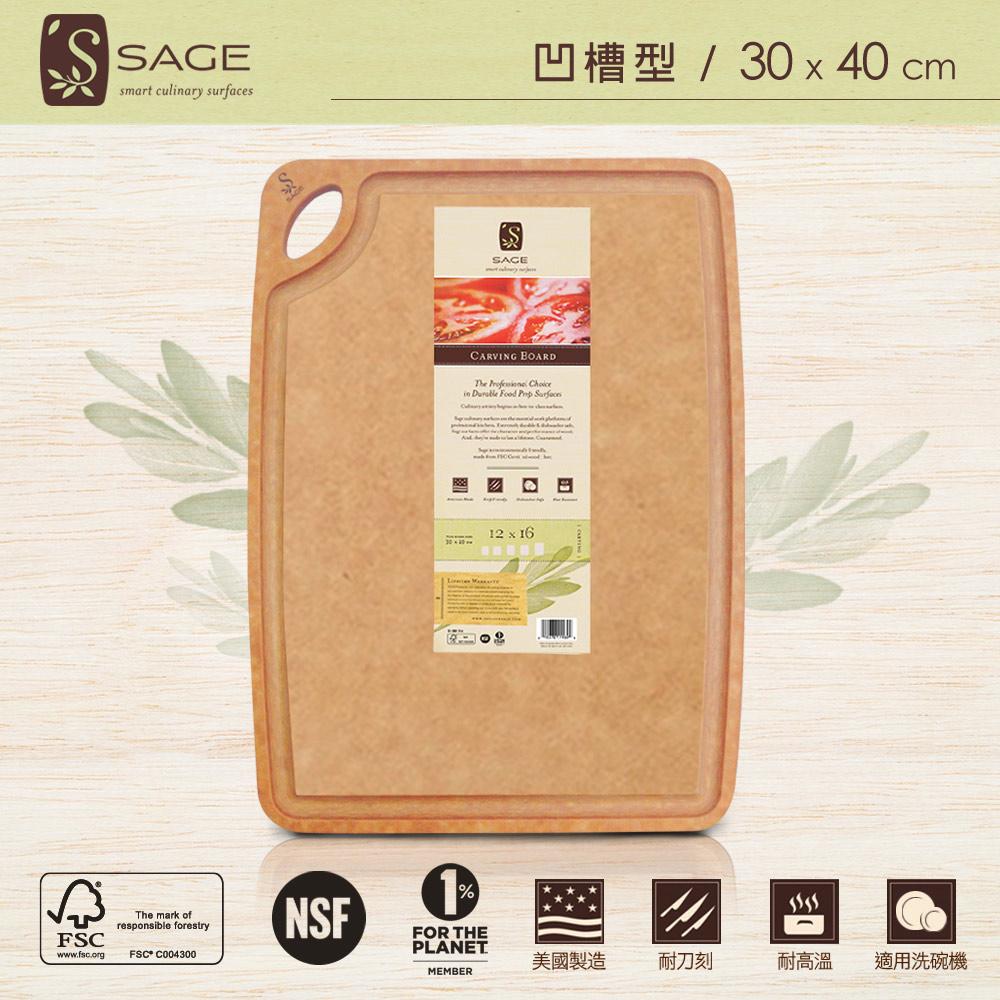 SAGE 美國原裝抗菌木砧板-凹槽型 (30x40cm)