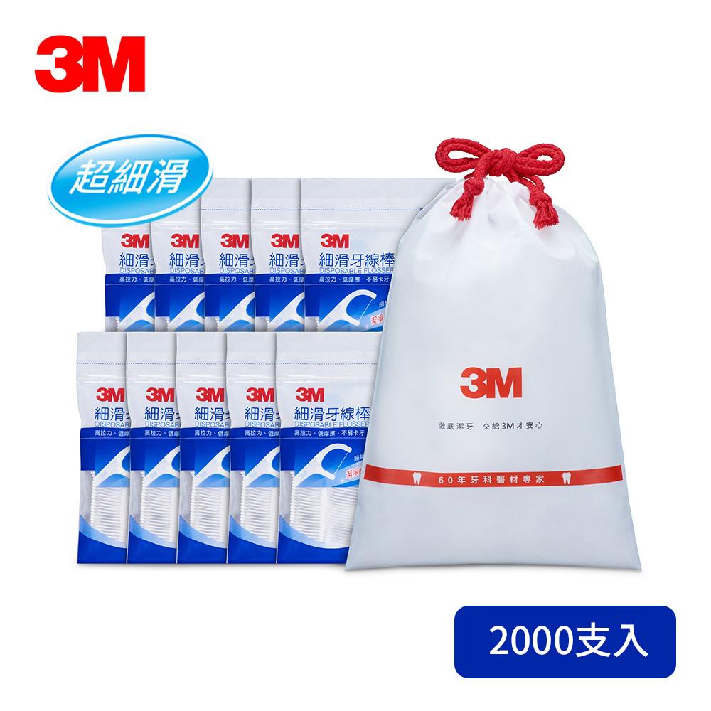 【3M】細滑牙線棒散裝超值分享包-2000支入